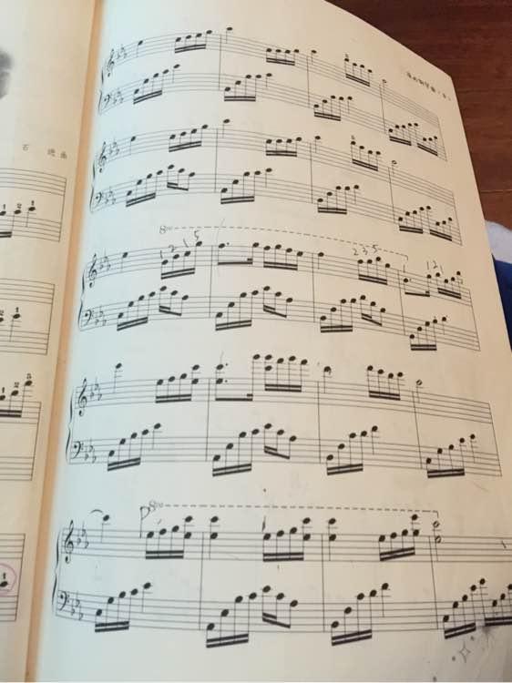 夜的钢琴曲第五首,谱子图片
