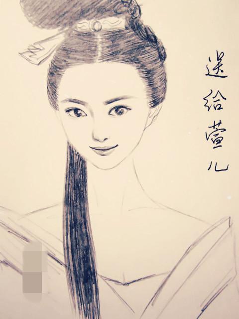 【图楼】手绘古装女子 素描===