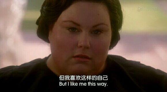 兰姨找来的胖美女是谁演的啊