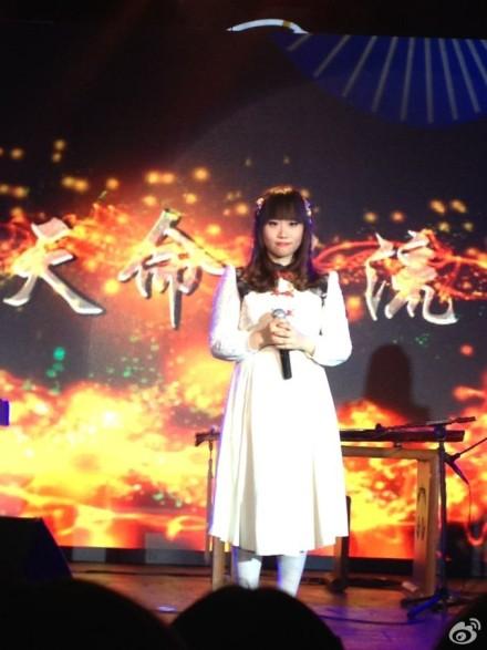 【照片】墨明棋妙六周年北京live图片