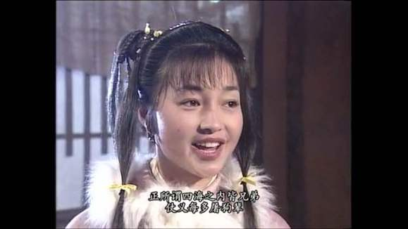 又去看古天乐李若彤版的神雕图片