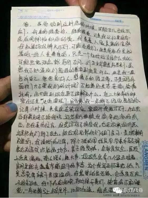 苏州22岁少女被继父性侵10年