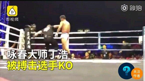 咏春大师74秒被KO,倒地昏迷不醒,你怎么看?
