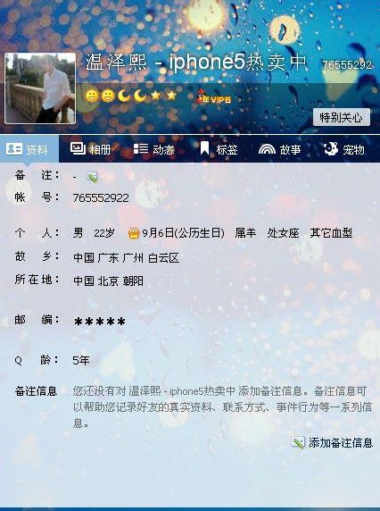 网络红人温泽熙有人认识不 关于他来说说 李毅吧 百度贴吧