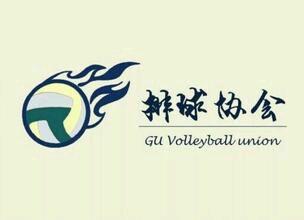排球协会纳新啦 云南国土学院吧 百度贴吧