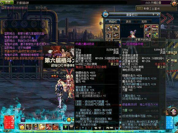 【对比】灼魂之魔刹手炮VS超能磁轨炮_dnf女