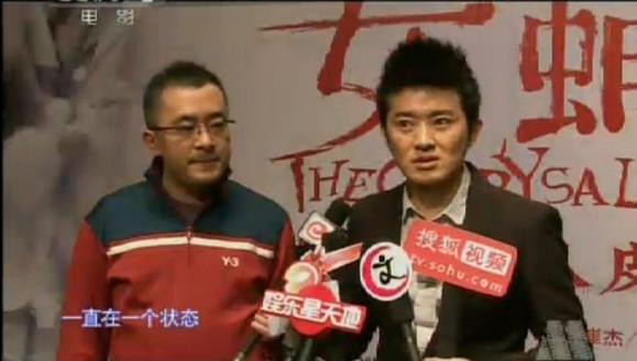 01 23 CCTV 6 中国电影报道 女蛹采访视频截图 任泉吧 百度贴吧