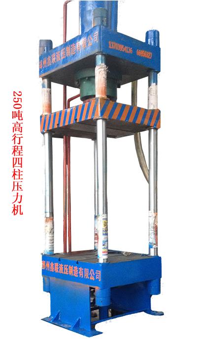 六柱液压机,四柱液压机图片