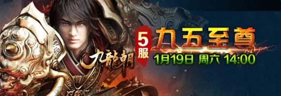 九龙朝》值得您期待! 游戏中拥有四大角色,但每个角色成长道高清图片