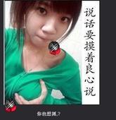 爱琴连连看出水美女^^胡悦^^出演上位!被潜