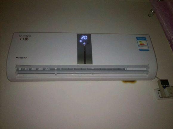 格力空调3匹一小时耗电量多少,2,4kw,是几千w图片