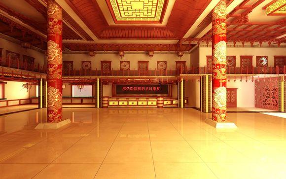 新泰洪强医院中医式门诊大厅装修设计征取建议 成都中医药高清图片