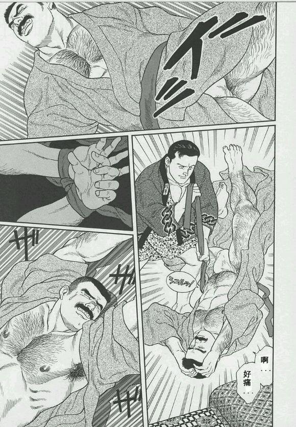 龟田源五郎漫画图片
