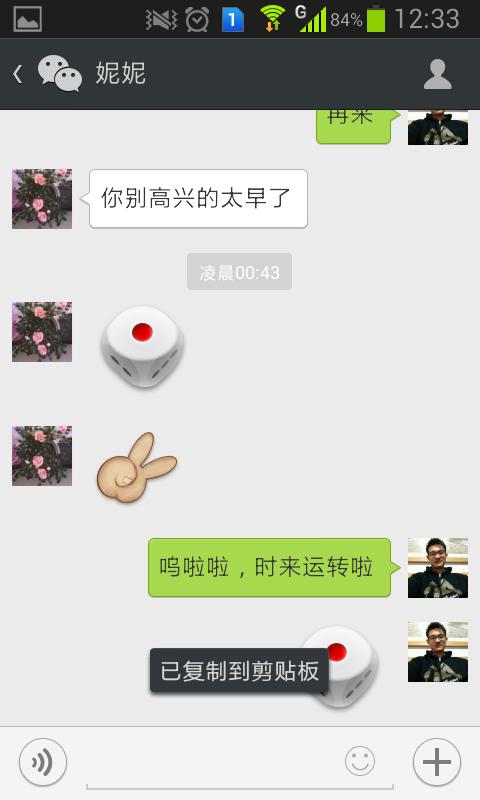 微信约炮记录李毅吧_回复:【直播】昨天晚上微信摇的妹子【原创】