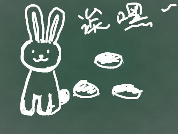【游戏】上课无聊玩你画我猜(成语俗语)图片