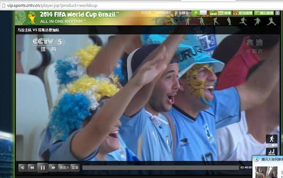 购买18元世界杯的不要点电视直播去看 中国网络电视台吧