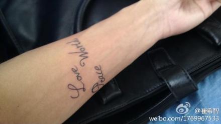 【刺青】手臂内侧纹身我也要有图片