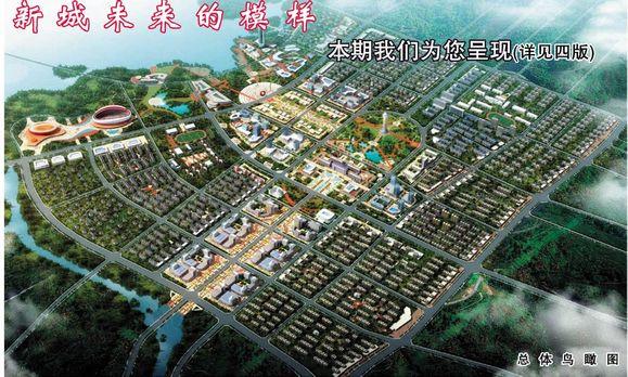 新城区和项目效果图 下图为康平滨湖新城规划图(不含老城区)高清图片