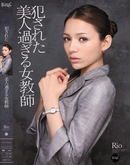 【ideapocket】犯された美人过ぎる女教师系列