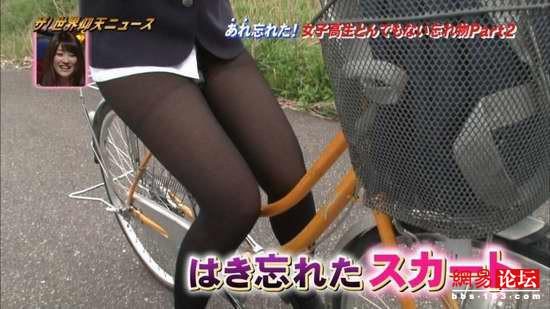 图揭日本无节操电视!爱露内裤的美女中学生