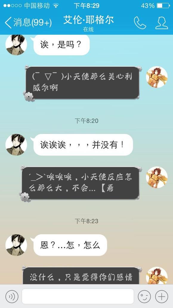 【宣传】职语c求叶修