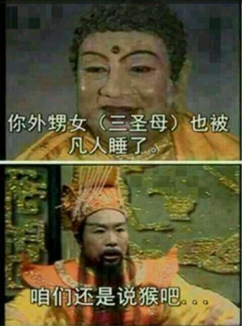 玉皇大帝和如来佛祖的对话(480x646)-玉皇大帝和如来佛祖谁大 玉图片