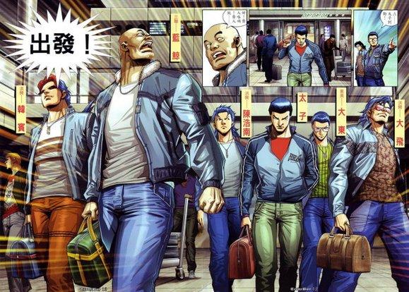 古惑仔漫画人物介绍之五图片