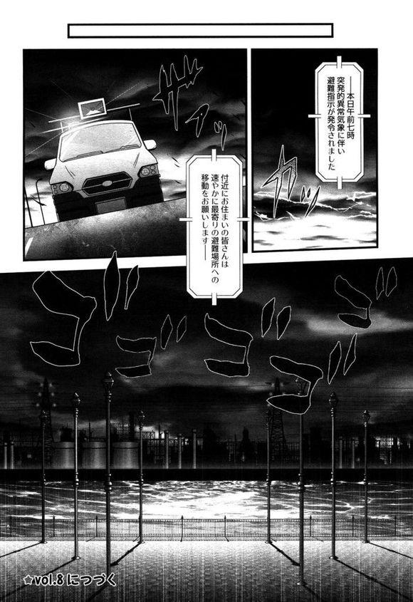 【生肉】同人漫画 小焰复仇记7希望能有汉化