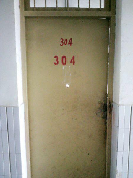 中国最没有隐私的女生公寓