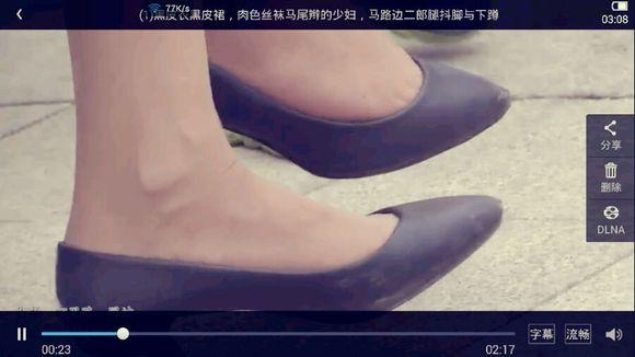 街拍原创丝袜 挑鞋 玩鞋视频