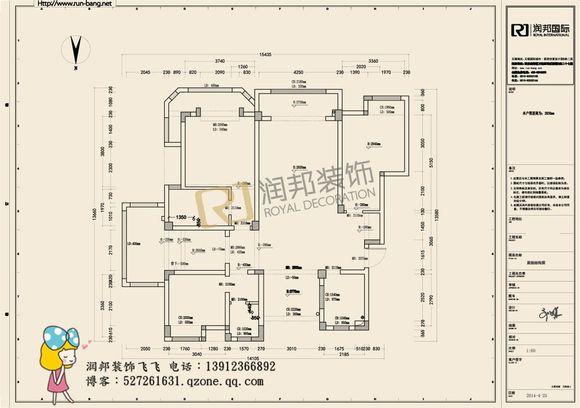 融侨观邸139平方简欧风格设计效果图 无锡装修公司吧 百度高清图片