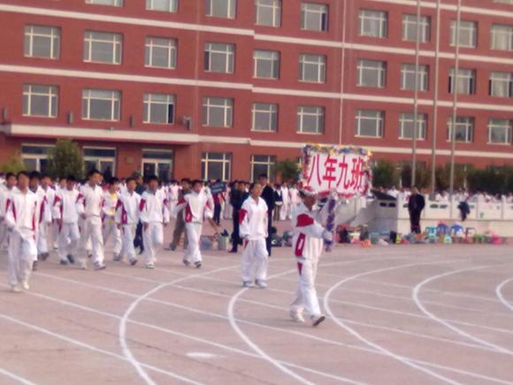 实验中学第四届运动会剪影图片