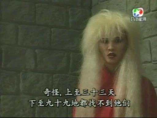 【盘点】不同版本的白发美女