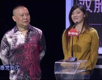 微表情专家     姜振宇图片