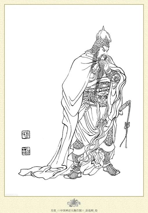 中国神话人物百图,白描图片