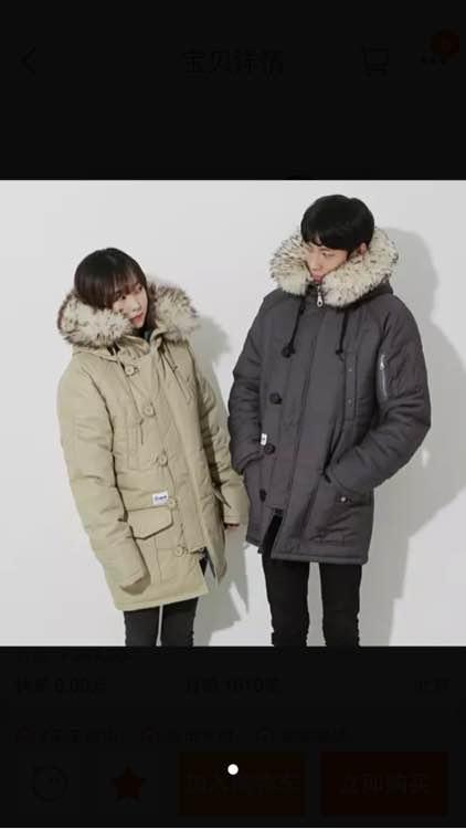 求购韩国ulzzang棉服大衣等 高清图片