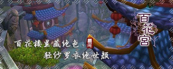 【广告】原创古风武侠角色扮演.鸢尾.二宣图片