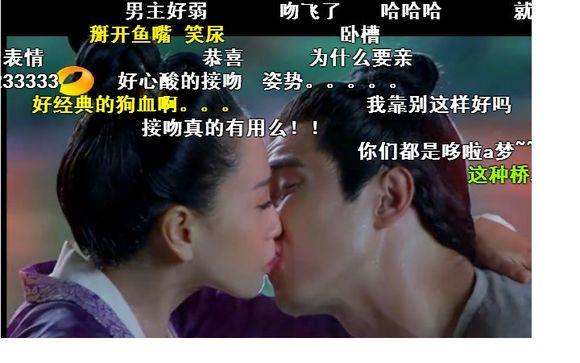 【佳蓉倾世】这是舌吻吗?