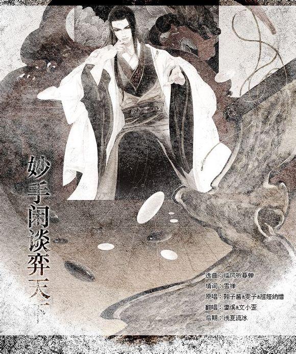 琴棋书画系列图片
