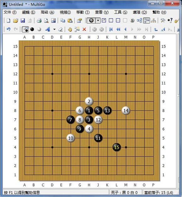 【统计帖】说出你喜欢的五子棋软件棋盘界面图片