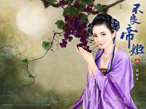 【手绘古装】【求图】白衣和紫衣女子图片