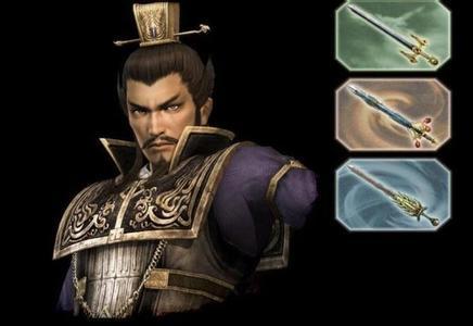 古代男子用来束头发,中间插一根长得像筷子的(钗还是簪.图片