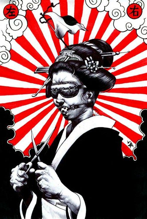 otomoh后现代浮世绘插画图片