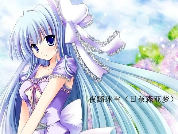 守护甜心 亚梦公主你是我的 守护甜心吧图片