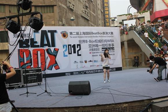 再来两张美女bbox 下面的是去年国际上海bbox比赛的