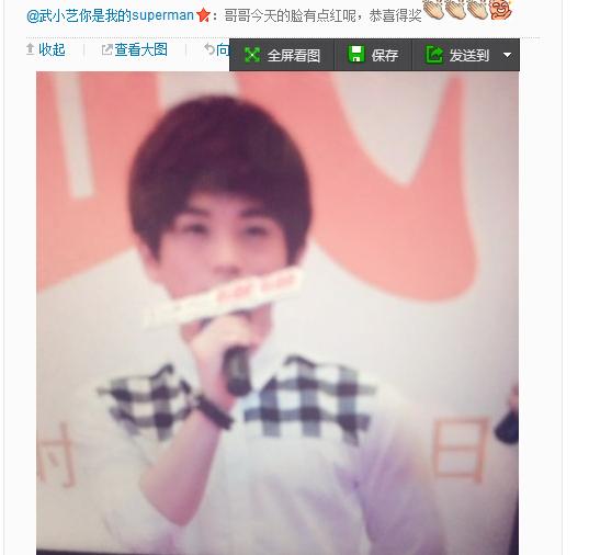 【别太想我哦】武艺62端午与你相约广州吃粽子图片