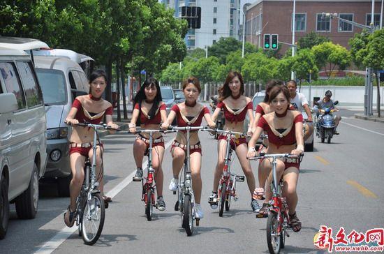 骑车的美女 莱阳骑行吧