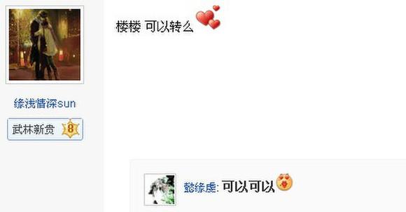 【古典风韵】中国古代美女排行榜 580