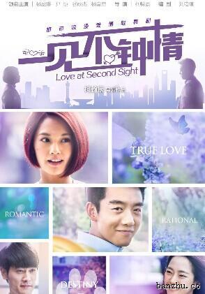 郑恺与杨丞琳的激情床戏也成为《一见不钟情》的一大