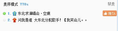 【墨明棋妙】七周年yy转播贴图片